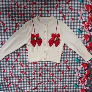 シャーリーテンプル(Shirley Temple)のシャーリーテンプル いちごカーディガン 100(カーディガン)
