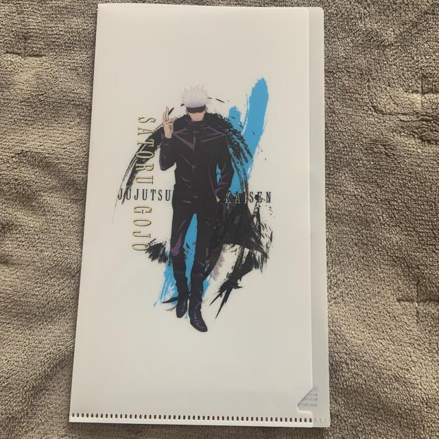 呪術廻戦 セブンイレブン マルチケース 五条悟 エンタメ/ホビーのおもちゃ/ぬいぐるみ(キャラクターグッズ)の商品写真