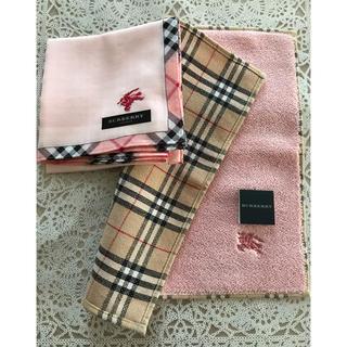 BURBERRY - ☆新品☆バーバリータオルハンカチ・ハンカチセット(ピンク)