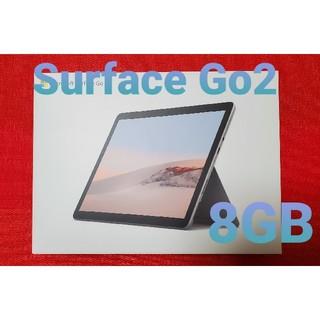 Microsoft - 【新品未使用】Surface Go2 Microsoft STQ-00012