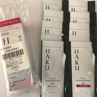 ハク(H.A.K)の資生堂 HAKU メラノフォーカス V サンプル付き 化粧水 乳液(美容液)