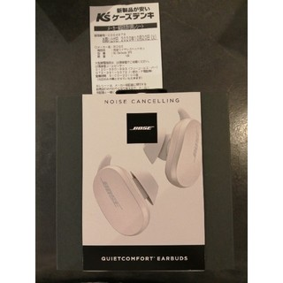 BOSE - Bose QuietComfort Earbuds ボーズ イヤホン