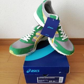 アシックス(asics)のasics TARTHER JAPAN LEGENDS 27.5cm 新品未使用(シューズ)