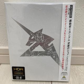 機動戦士ガンダム 逆襲のシャア 4KリマスターBOX Blu-ray