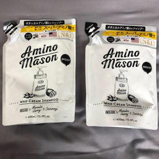 ボタニスト(BOTANIST)のアミノメイソン amino mason  モイストシャンプー 詰め替え2個セット(シャンプー)