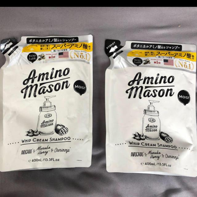 BOTANIST(ボタニスト)のアミノメイソン amino mason モイストシャンプー 詰め替え用2個セット コスメ/美容のヘアケア/スタイリング(シャンプー)の商品写真