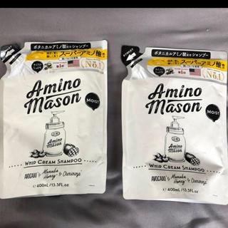 ボタニスト(BOTANIST)のアミノメイソン amino mason モイストシャンプー 詰め替え用2個セット(シャンプー)