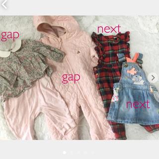 ベビーギャップ(babyGAP)の女の子ベビーまとめ売り gap baby next 60 ロンパース(ロンパース)