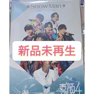 Johnny's - 素顔4 Snow Man 新品✩いいね不要