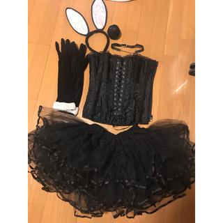 ボディライン(BODYLINE)の美品◆元値¥11000 ハロウィン コスプレ 黒 バニーセット(コスプレ)