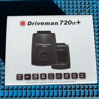 アサヒ - ドライブレコーダーDrivemanドライブマン720α+新品