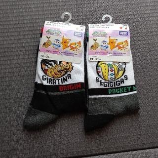 ポケモン(ポケモン)のポケモン 靴下 2Pセット(靴下/タイツ)