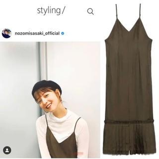FRAY I.D - styling/(スタイリング/)  ヘムプリーツキャミドレス