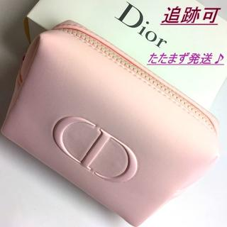 Dior - 追跡可★外箱付 2020新作 Dior ライトピンク ツヤ ロゴ コスメポーチ