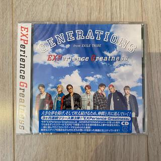 ジェネレーションズ(GENERATIONS)のGENERATIONS CD(ミュージック)