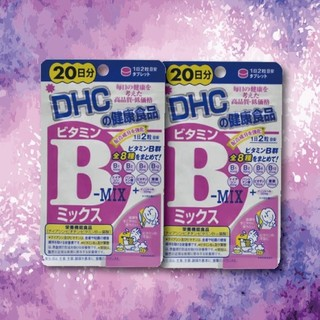 DHC - DHCビタミンBミックス 20日分×2袋 賞味期限2023.4