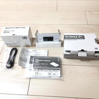 au - WiMAX2+ Speed Wi-Fi NEXT WX06