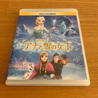 アナトユキノジョオウ(アナと雪の女王)の☆トヨ様専用☆ アナと雪の女王 MovieNEX Blu-ray(アニメ)