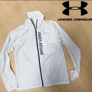 アンダーアーマー(UNDER ARMOUR)のアンダーアーマー S 軽量 薄手 ジャンバー ジャケット レディース キッズ(その他)