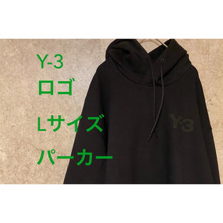 Y-3 - 新品 Y-3 クレストロゴ パーカー オーバーサイズ ブラック Lサイズ