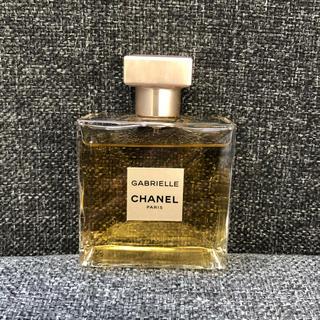 シャネル(CHANEL)のCHANELガブリエル シャネル オードゥパルファム 50ml(香水(女性用))