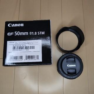 Canon - 美品 キャノン EF50 f/1.8 STMカメラレンズ Canon