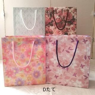No.9【Dたて】持ち手つき紙袋 4枚¥440(送料無料)ハンドメイド(カード/レター/ラッピング)