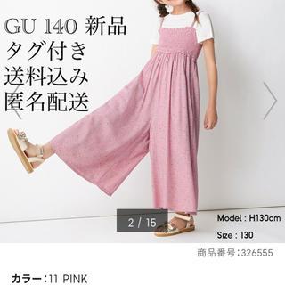 GU - (390) 新品 GU 140 フラワープリント オールインワン(ノースリーブ)