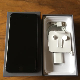 Apple - iphone 8 plus 64GB