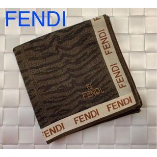 FENDI - フェンディ FENDI ハンカチ ブラウン