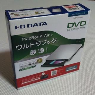 アイオーデータ(IODATA)のポータブルDVDドライブ 未開封 新品(PC周辺機器)