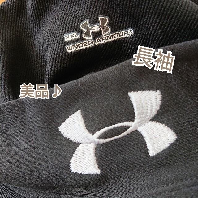UNDER ARMOUR(アンダーアーマー)の【美品】 長袖 Tシャツ ハイネック UNDER ARMOUR スポーツ/アウトドアの野球(ウェア)の商品写真