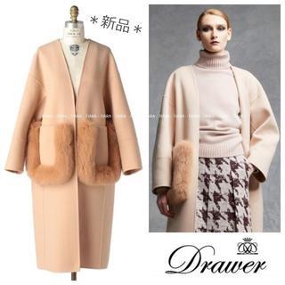Drawer - ⭐️今季新作⭐️新品 ドゥロワー ケヌキファーポケットコート アドーア 💫