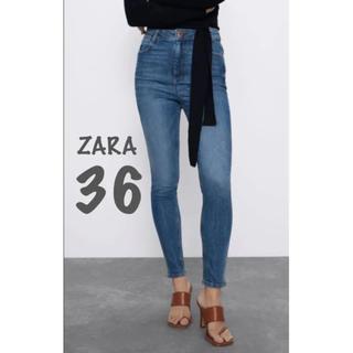 ザラ(ZARA)の【新品・未使用】ZARA ハイライズ スキニー  デニムパンツ 36(デニム/ジーンズ)
