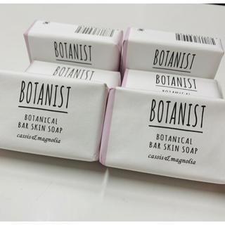 ボタニスト(BOTANIST)のボタニスト ボタニカルバースキンソープ《カシスとマグノリアの香り》6個セット(ボディソープ/石鹸)
