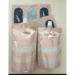 ベネフィーク(BENEFIQUE)の資生堂 ベネフィーク   BM  化粧水、乳液 しっとり レフィル セット(化粧水/ローション)