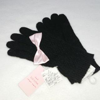 リズリサ(LIZ LISA)の新品 リズリサ LIZLISA 手袋 ニット アンゴラ ブラック ①(手袋)