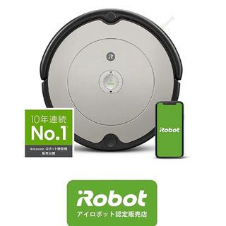 iRobot - 【新品未開封】限定 ルンバ692 スタンダードシリーズ【2020年新モデル】