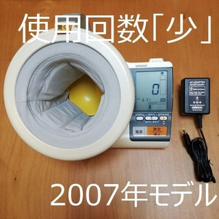 オムロン(OMRON)のオムロン 上腕式デジタル自動血圧計 HEM-1010【ACアダプタ付属】(その他)