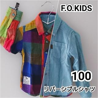 エフオーキッズ(F.O.KIDS)の♡*゜F.O.KIDS リバーシブルシャツ 100cm♡*。(ブラウス)