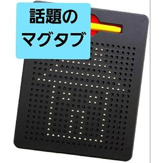 マグタブ 知育玩具 お絵かき ボード 磁石 モンテッソーリ 幼児教育 誕生日 黒