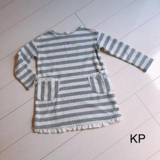 KP ケーピー ♡ ワンピース 冬用