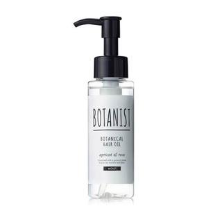 ボタニスト(BOTANIST)の新品未使用 ボタニスト ヘアオイル モイスト BOTANIST(オイル/美容液)