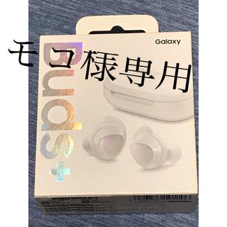 ギャラクシー(Galaxy)のモコ様専用(ヘッドフォン/イヤフォン)