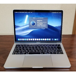 Mac (Apple) - macbook pro 2017 core i7 16gb 1TB