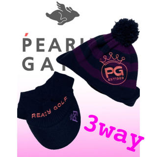 パーリーゲイツ(PEARLY GATES)のパーリーゲイツ 3way ニットサンバイザー  ニットキャップ  ゴルフウェア(ウエア)