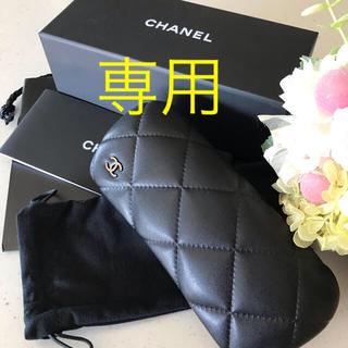CHANEL - 最新モデル☆CHANEL/メガネケース