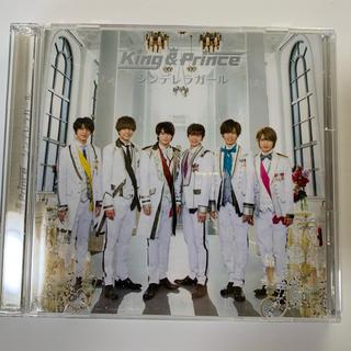 Johnny's - King&Prince シンデレラガール 初回限定盤