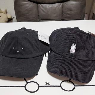 ミッフィー miffy うさこちゃん キャップ 帽子 コーデュロイ