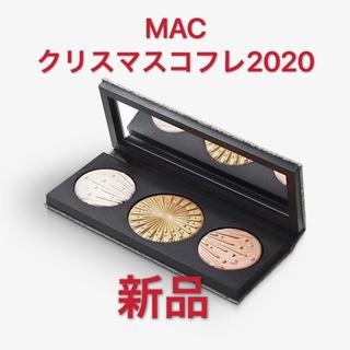 MAC - MAC クリスマスコフレ ライト